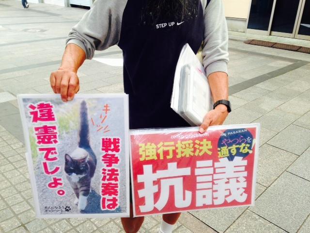 9・27戦争と改憲に絶対反対!岡山国鉄集会_e0246120_19565869.jpg