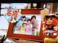 NHKの朝ドラ「まれ」がハッピーエンドの最終回。_c0133422_021045.jpg