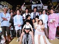 NHKの朝ドラ「まれ」がハッピーエンドの最終回。_c0133422_044766.jpg