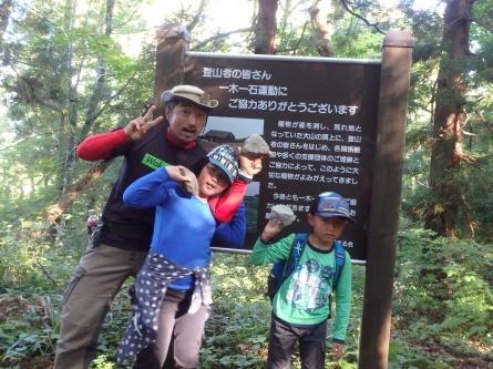 秋は登山の季節【Part2】_f0101226_22143187.jpg