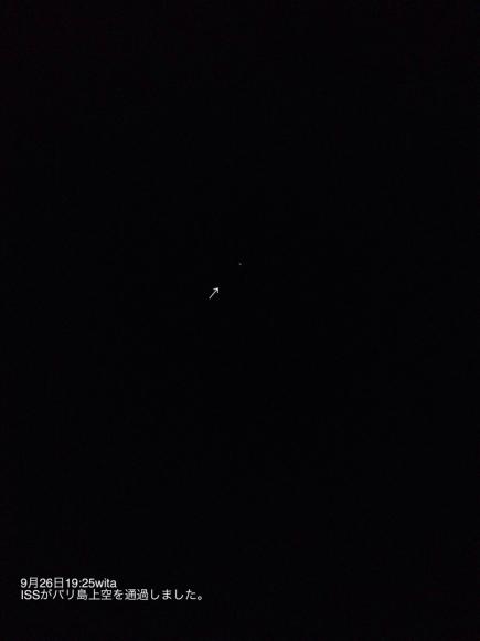 国際宇宙ステーションの通過を見ました。_a0120328_09531937.jpg
