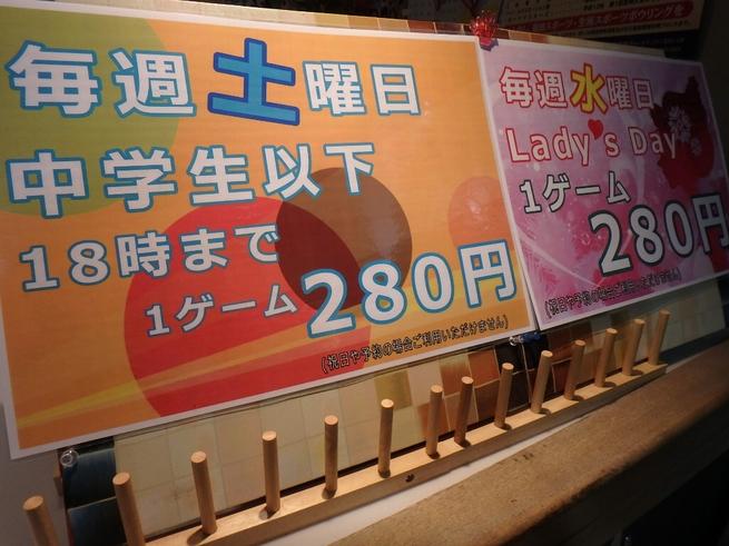 ビオビオⅡで奈良県吉野川(3回目)_c0113733_22295775.jpg