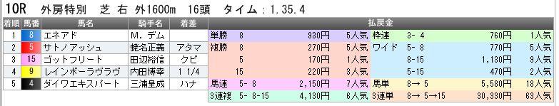 c0030536_17222334.jpg