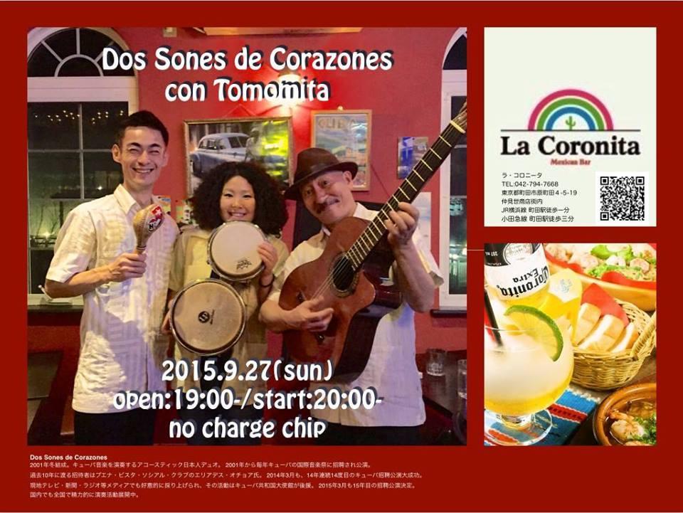blog;トモミータとコロナリータ、ラ・コロニータ #キューバ #アコースティック #ライブ #町田 #コロナリータ #メキシカン #タコス_a0103940_12441045.jpg