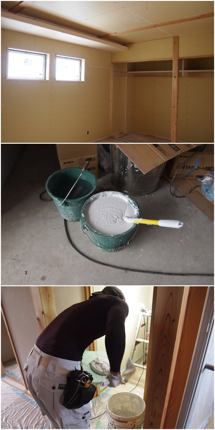 厚木市の家☆内装工事がはじまりました_c0152341_11163730.jpg