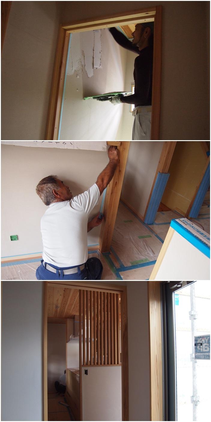 厚木市の家☆内装工事がはじまりました_c0152341_11165051.jpg