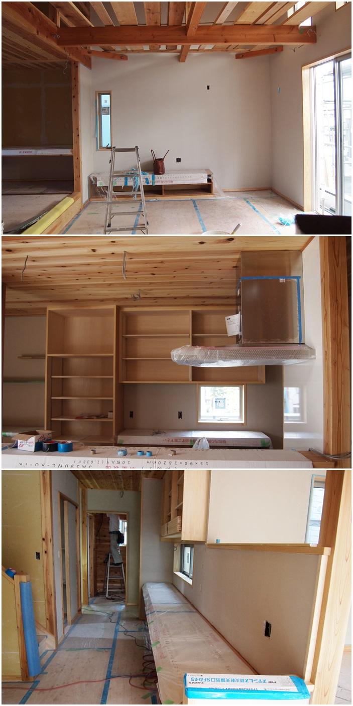 厚木市の家☆内装工事がはじまりました_c0152341_1117377.jpg
