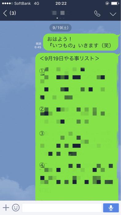 b0136045_21211588.jpg