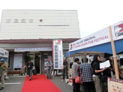 蓼科高原映画祭2015_f0019247_23322286.jpg