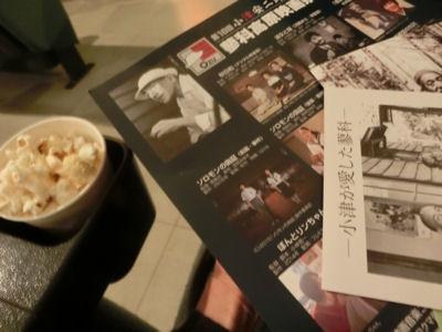 蓼科高原映画祭2015_f0019247_23353071.jpg