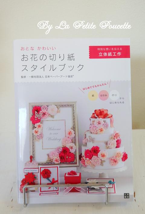 神戸新聞文化センター 『Coron²♪パンプキン』 講座_b0301949_14441031.jpg