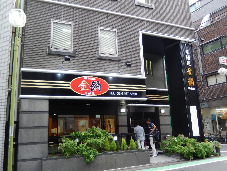 新宿5丁目に中国客向けインバウンド居酒屋がオープン_b0235153_12482285.jpg