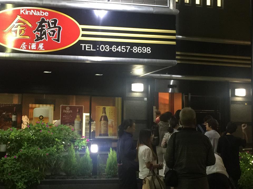 新宿5丁目に中国客向けインバウンド居酒屋がオープン_b0235153_1323833.jpg
