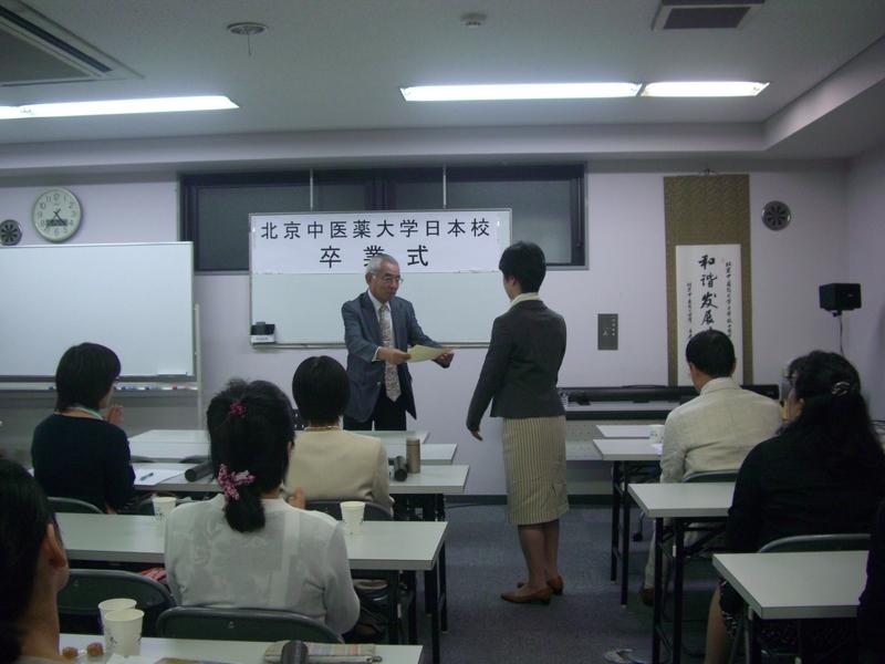 卒業式_f0138875_14231035.jpg