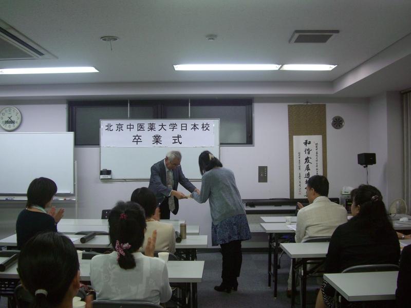 卒業式_f0138875_14233691.jpg
