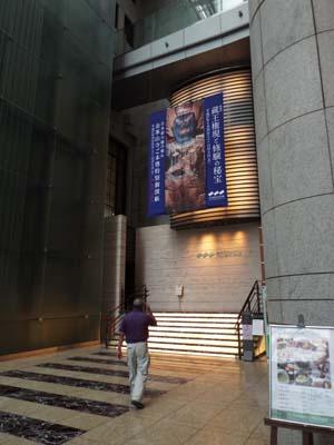 ●●第11次ぐるっとパスNo.1・2 三井記念美とフィルムセンターまで見たこと_f0211178_14232985.jpg