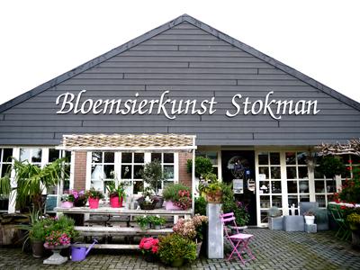 オランダflower shop ♪_d0113182_2247225.jpg