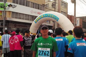 第3回駒ヶ根高原ハーフマラソン大会_f0163491_1823214.jpg