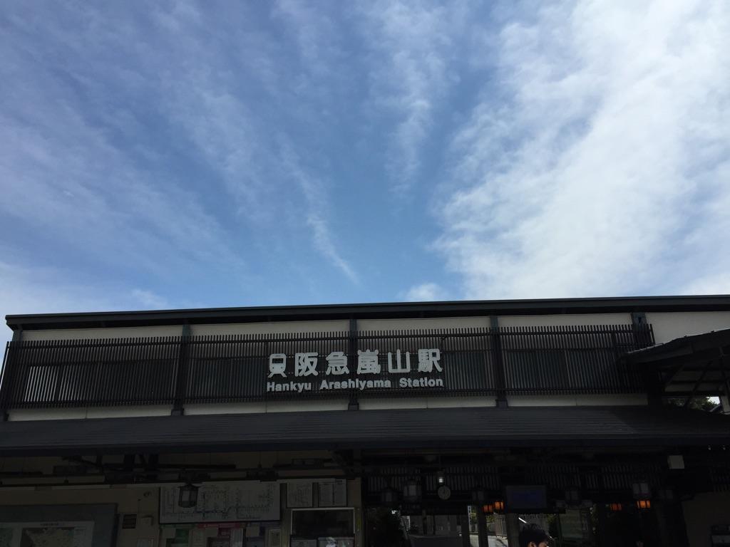 京都~大阪_f0224804_15171996.jpg