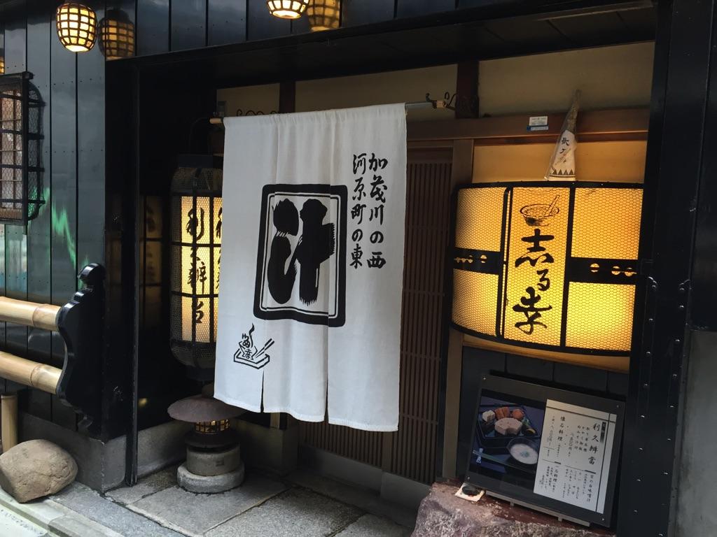 京都~大阪_f0224804_15184187.jpg