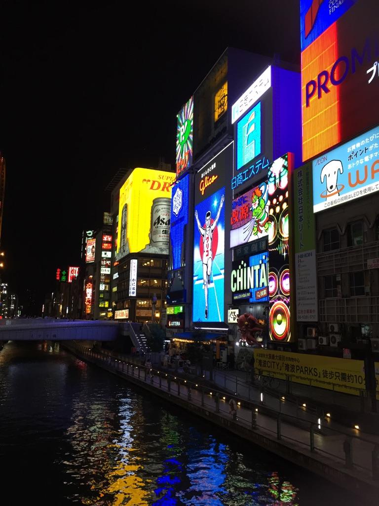 京都~大阪_f0224804_15195387.jpg