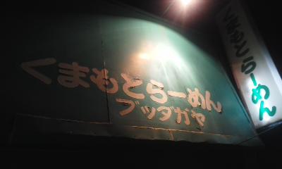 a0071805_1281734.jpg