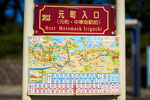 今日は久々に横浜に行った!_b0194208_233841.jpg