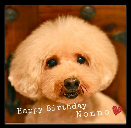 Happy Birthday♡Nonno_d0060413_20153155.jpg
