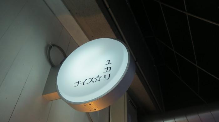 a0279315_01313767.jpg