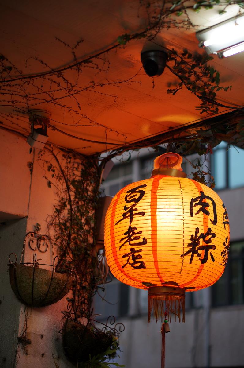 台南  「再発號」百年続くチマキの味わい_b0061717_0493178.jpg