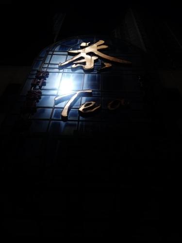 上海_b0220318_18594018.jpg