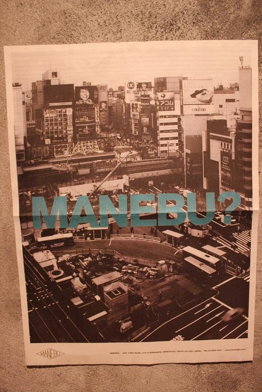 """遊び心のある新規取り扱いシューズブランド \""""MANEBU\"""" ご紹介_f0191324_825957.jpg"""