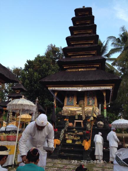 プラ・プサ・タボラの寺院祭へ _a0120328_20404035.jpg