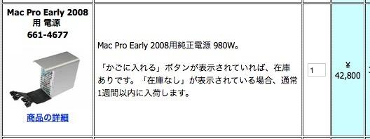 e0081433_18422335.jpg