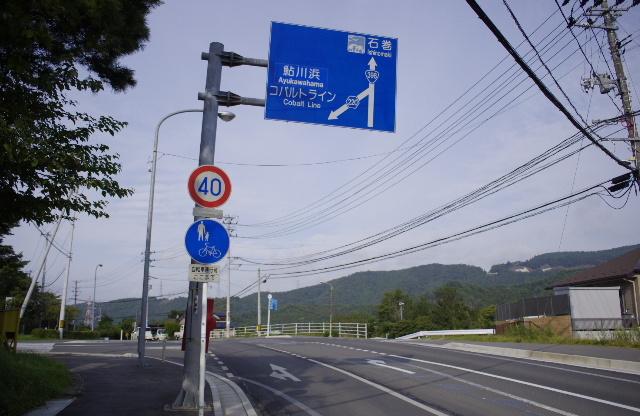 f0300637_20060081.jpg