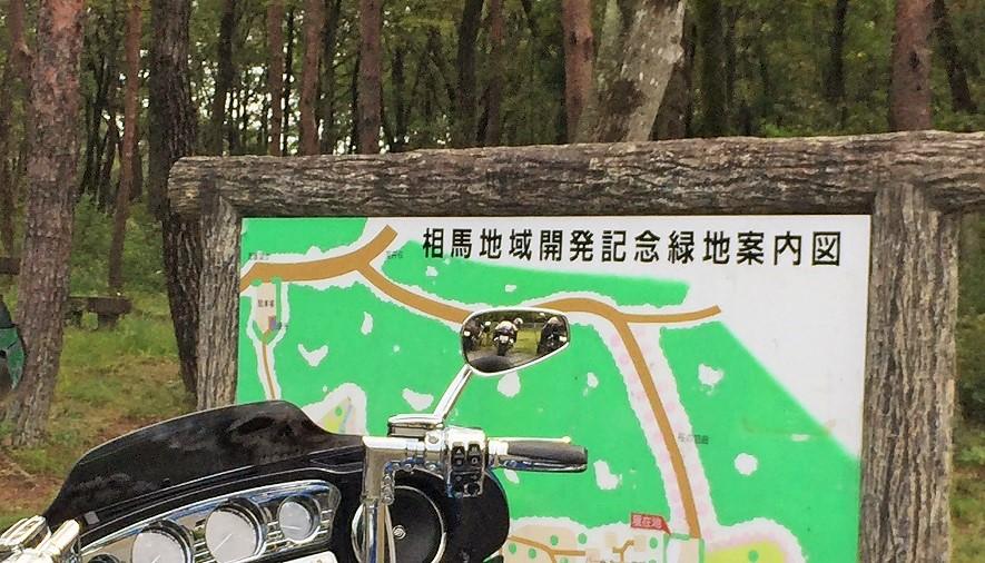 秋 芋煮 -次男坊會~season3_c0261447_2226281.jpg