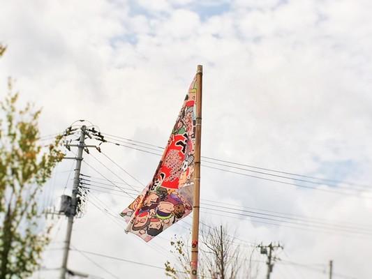 秋 芋煮 -次男坊會~season3_c0261447_2257570.jpg