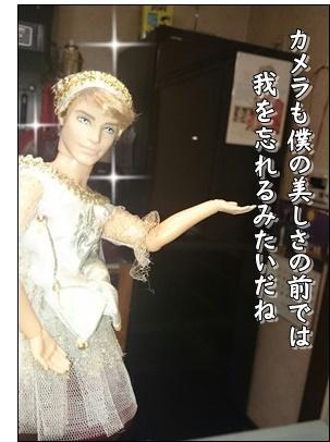 ケンによる映画パロディ_b0151748_12214112.jpg