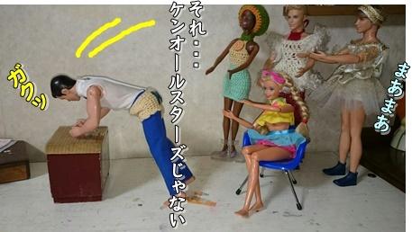 ケンによる映画パロディ_b0151748_12354984.jpg