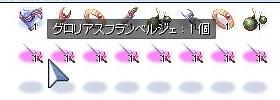 9/29 メンテ情報_d0138649_21472390.jpg