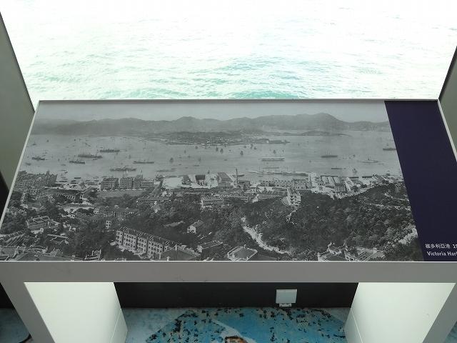 香港海事博物館(マリタイムミュージアム)3_b0248150_02053469.jpg