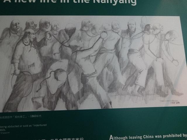香港海事博物館(マリタイムミュージアム)3_b0248150_02141891.jpg