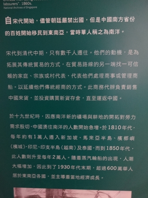 香港海事博物館(マリタイムミュージアム)3_b0248150_02142968.jpg
