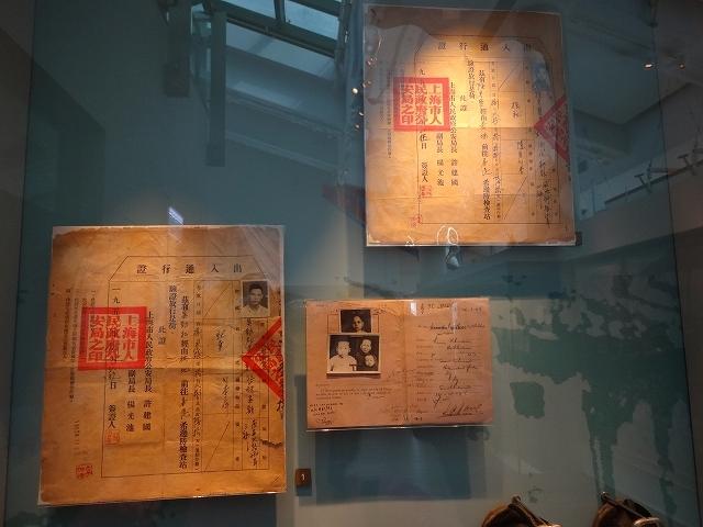 香港海事博物館(マリタイムミュージアム)3_b0248150_02232072.jpg