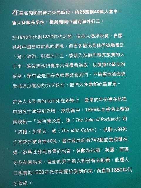 香港海事博物館(マリタイムミュージアム)3_b0248150_02243780.jpg