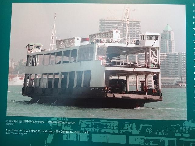 香港海事博物館(マリタイムミュージアム)3_b0248150_02340581.jpg