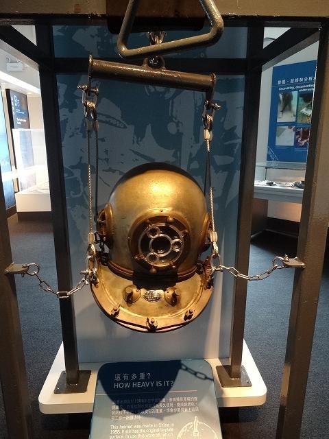 香港海事博物館(マリタイムミュージアム)3_b0248150_02364902.jpg
