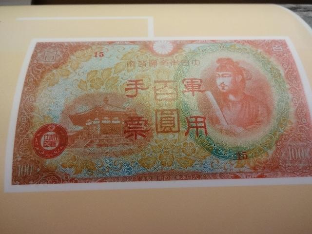 香港製造MADE IN HONGKONG 我城 我故事 OUR CITY OUR STORIES_b0248150_19582934.jpg