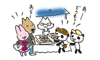 手作り市_出店報告 9/27上賀茂_f0195352_940891.jpg