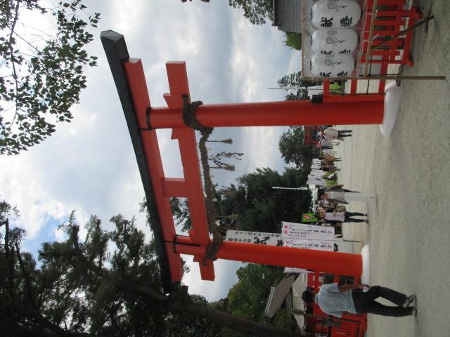 2015..9/26.27湊川公園手しごと市上賀茂手づくり市_e0292359_5195695.jpg